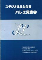 program07.jpg