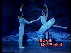 くるみ割り人形 牧阿佐美バレエ団公演